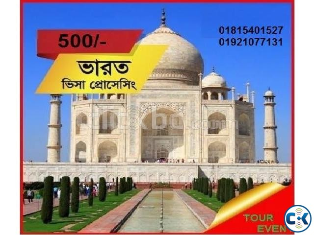 India Visa Etoken FormFillup Tourist Medical Visa Service | ClickBD large image 0