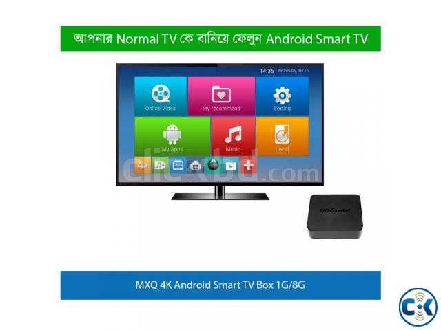 Android TV Box | ClickBD large image 0