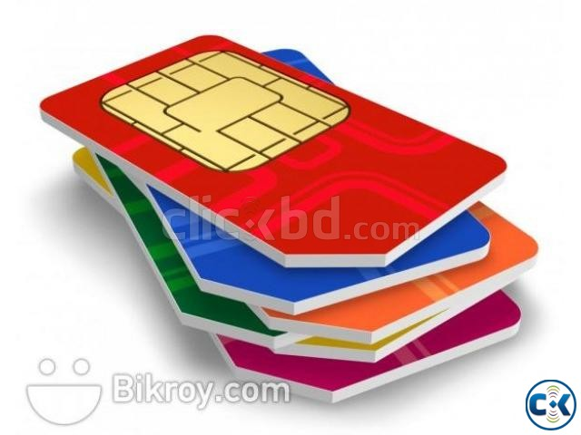 Old Lucrative Number Sim Sell.. | ClickBD large image 0
