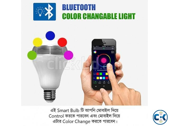 Bluetooth Speaker Light | ClickBD large image 3