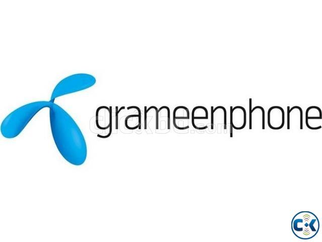 Beautiful Grameenphone VIP SIM Card | ClickBD large image 0