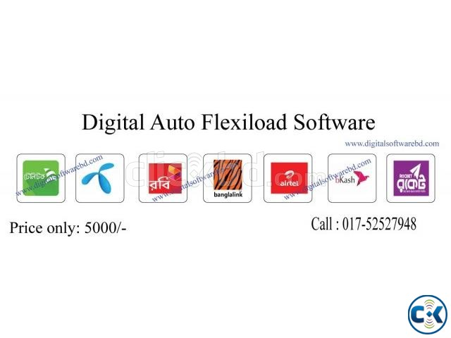 Digital Auto Flexiload Software | ClickBD large image 0