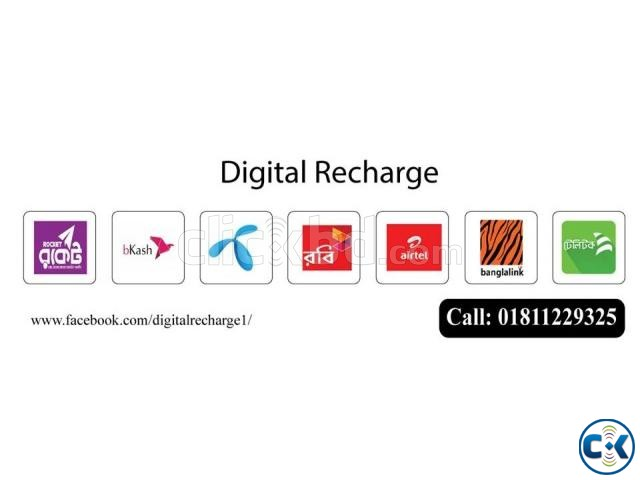 Digital Recharge Software in Chittagong | ClickBD large image 0