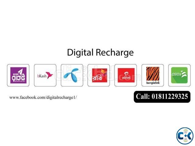Digital Recharge Software | ClickBD large image 0