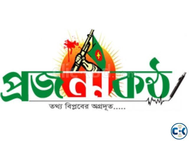 Projonmo Kantho Latest Bangla News Online Daily Bangla N | ClickBD
