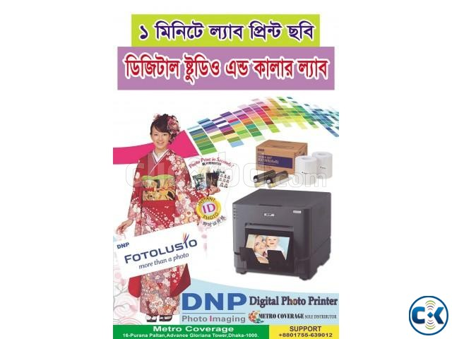 DNP DS RX1 s HS Mini Photo Lab---01617589582 | ClickBD large image 3