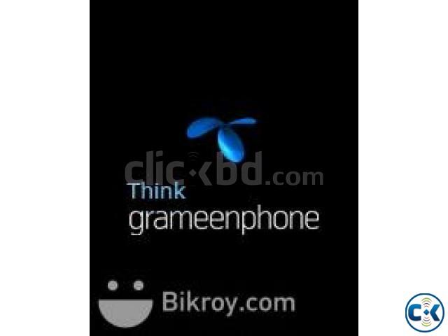 Vip Gp Sim Sell | ClickBD large image 0