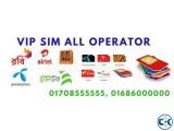 Vvip sim card All operator.