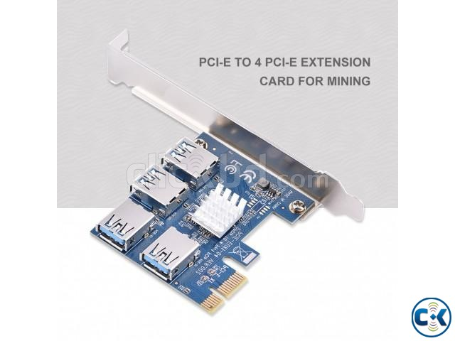 PCI-E 1to 4Ports PCI Express 16X Slot | ClickBD large image 0