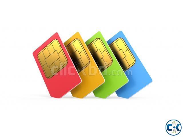 ROBI 01811 01819 OLD VIP SIM | ClickBD large image 0