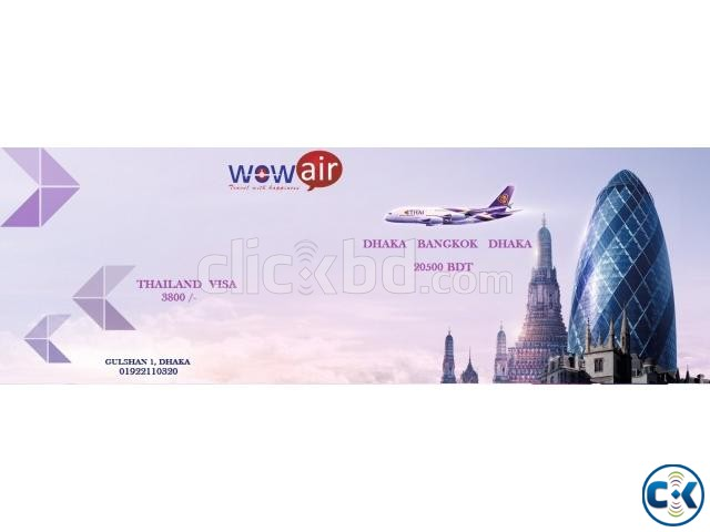 Air Ticket Worldwide | ClickBD large image 0