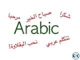 Arabic Language in Dhaka - 3 Months