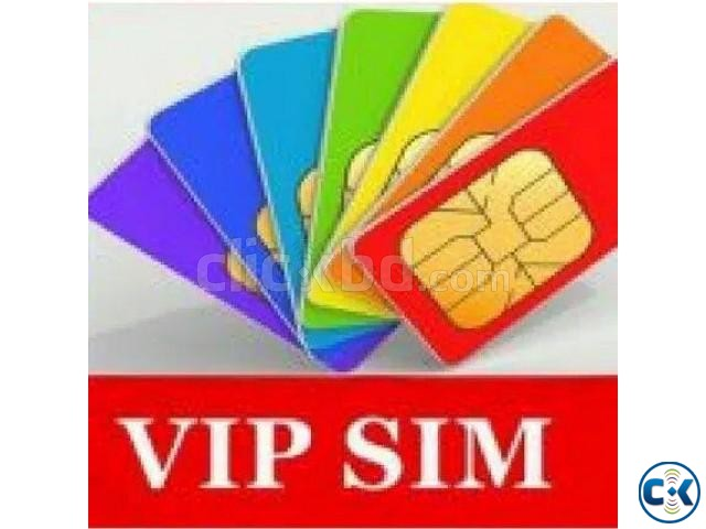 Vip sim cards . | ClickBD large image 0
