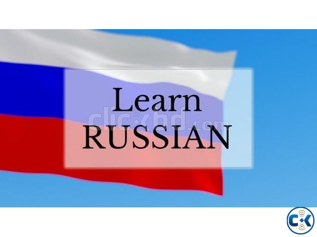 RUSSIAN LANGUAGE IN DHAKA - 3 MONTHS | ClickBD large image 1