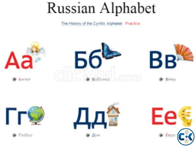 RUSSIAN LANGUAGE IN DHAKA - 3 MONTHS | ClickBD large image 2