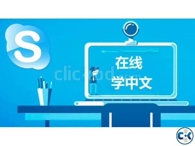 Chinese Language Course Mymensingh Online  | ClickBD large image 0