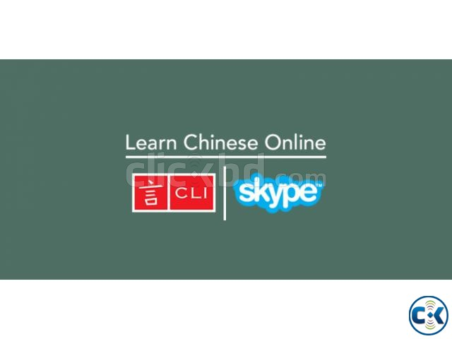 Chinese Language Course Rangpur Online  | ClickBD large image 1