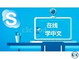 Chinese Language Course Sylhet Online