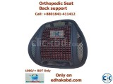 Orthopedic Seat Back Support