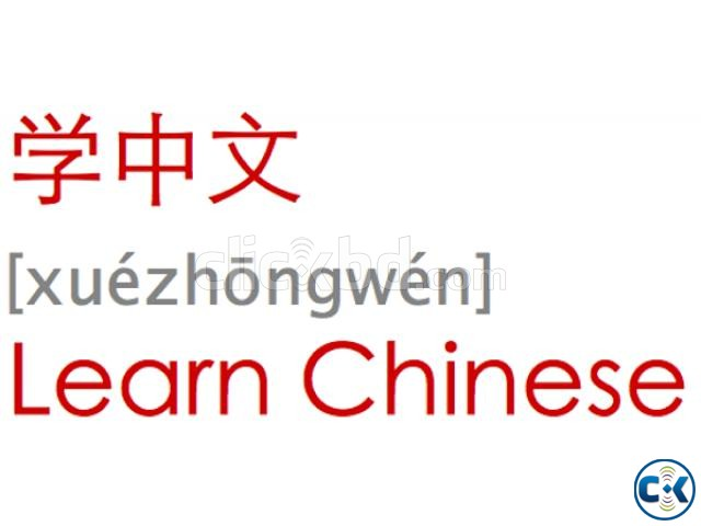Chinese Language Course Rangpur Online  | ClickBD large image 0