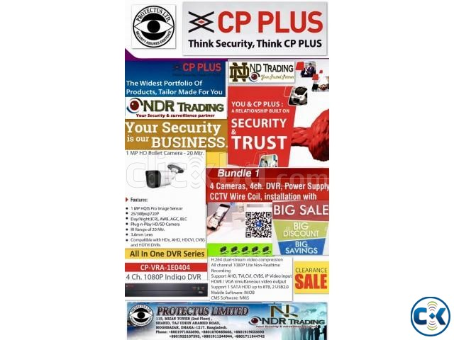CP PLUS 4 Channel CCTV CAMERA kits | ClickBD large image 0