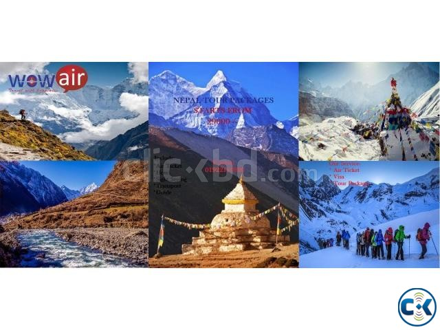 Nepal Package | ClickBD large image 0