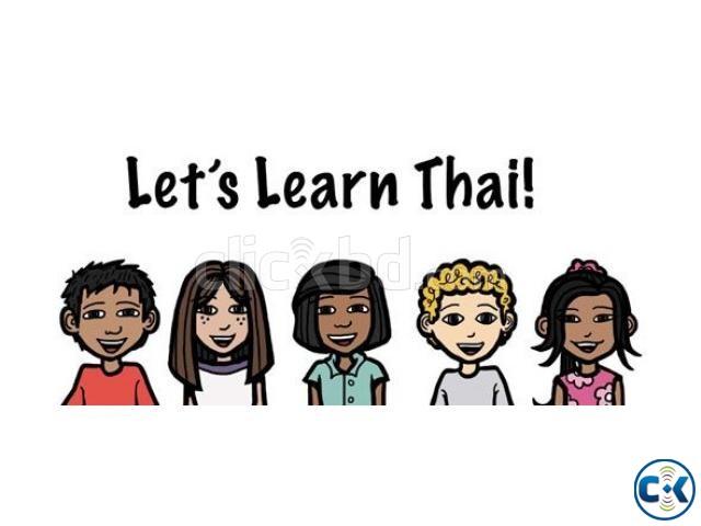 Thai Language Course in Dhaka | ClickBD large image 0