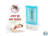 Anti-Mosquito Lamp