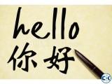 Chinese language course in Bangladesh