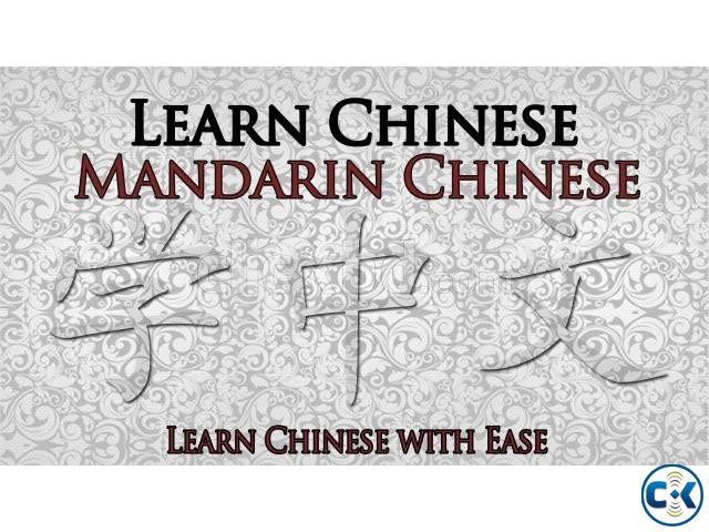 Chinese language course in Bangladesh | ClickBD large image 2