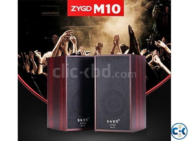 USB multimedia speakers mini desktop 2.0 audio subwoofer | ClickBD large image 0