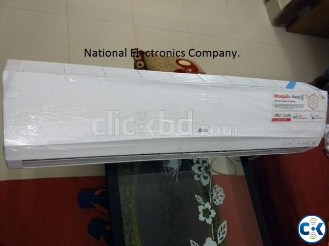 LG 2 Ton Split AC 24000 BTU | ClickBD