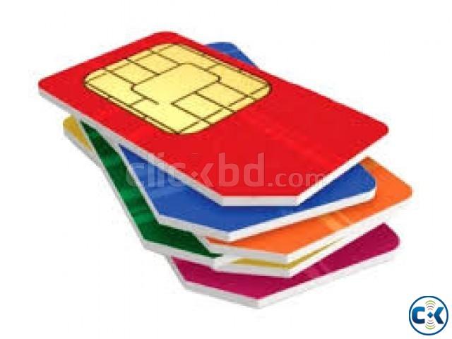 01711 prepaied sim card | ClickBD large image 0