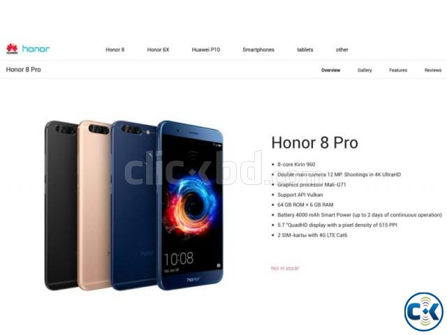 Brand New Huawei Honor 8 Pro 6 64GB Sealed Pack 3 Year wrnt | ClickBD large image 0