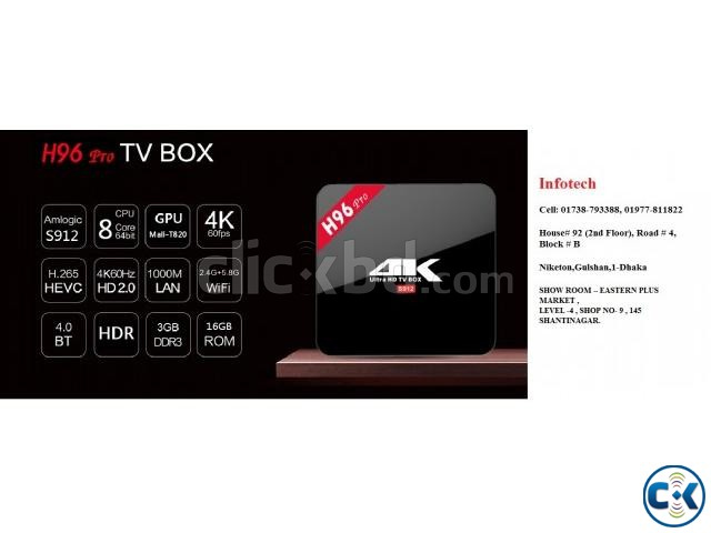 H96 PLUSS Android TV 1 2 3GB 8GB 16GB 32GB | ClickBD large image 1