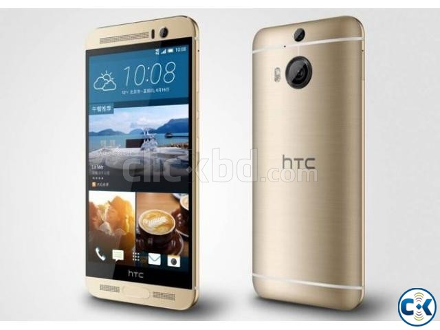 Brand New HTC M9 Sealed Pack With 3 Yr Warranty | ClickBD large image 1