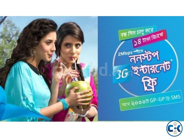 VIP SIM kinun BIO Matric 100 Safty way   ClickBD large image 0