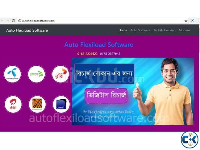 Digital Auto flexiload Software   ClickBD large image 0