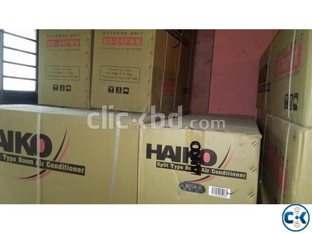 HAIKO 2 Ton Split Type AC 24000 BTU | ClickBD large image 2