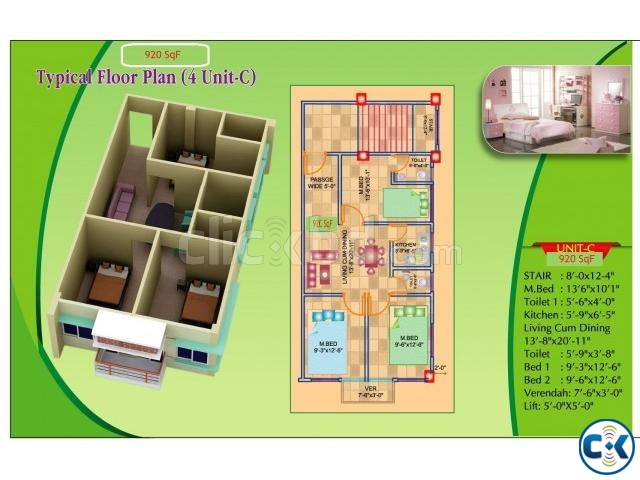 Apartment at Opposite side of South Banasree Jame Mosque 3 | ClickBD large image 1
