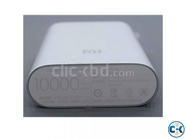 Xiaomi Power Bank 10000mah | ClickBD large image 2