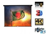 60 x 60 Manual Projection Screen - Wall or Ceiling Mounted