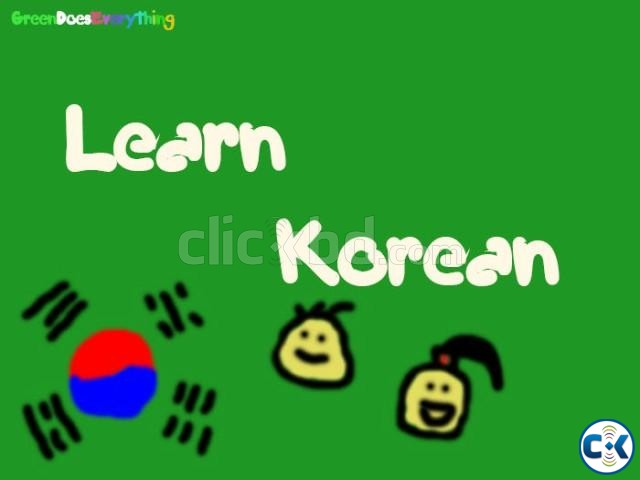 Korean Language for all in Dhaka | ClickBD large image 0