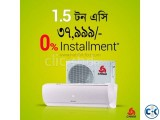 Chigo 18000 BTU Split Air Conditioner 1.5 Ton গ্যারান্টি