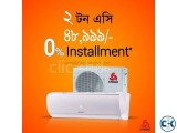 Chigo 24000 BTU Split Air Conditioner 2Ton গ্যারান্টি