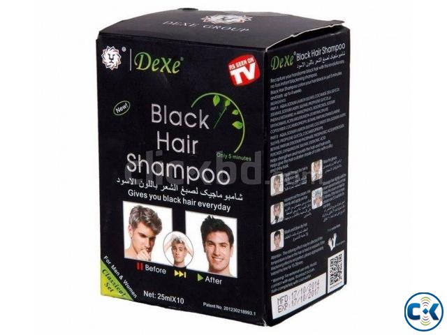 Dexe Black hair Shampoo 9929911.  | ClickBD large image 0