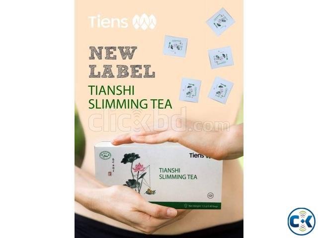 TIENS ANTI-LIP TEA | ClickBD large image 0