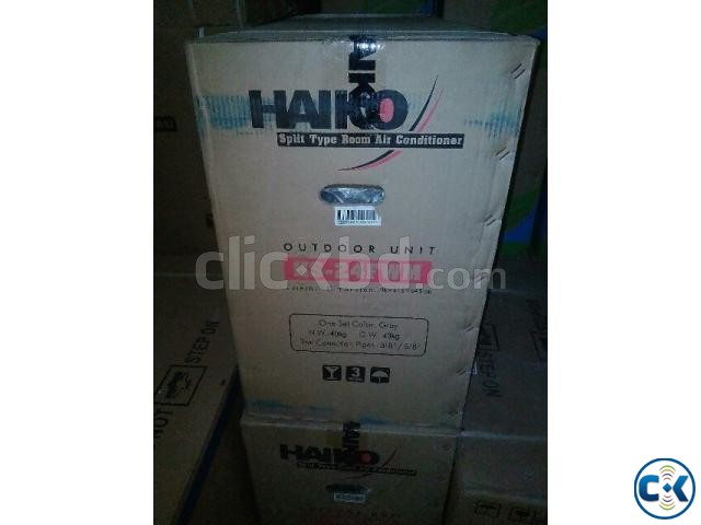 Haiko AC HS-18FWM 1.5 ton air conditioner | ClickBD