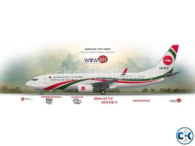 Air Tickets By Biman Bangldaesh | ClickBD large image 0