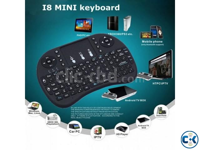 i8 Wireless Mini Keyboard with Touchpad for PC Pad TV Box. | ClickBD large image 1